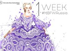 Mercedes-Benz Fashion Week Russia live broadcasts online Fashion Astrology